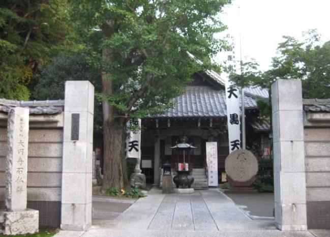 大圓寺斎場