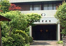 雲照寺 徳教会館